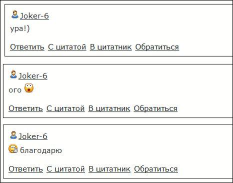 How are you по-лирушному/2447247_thanx (466x366, 26Kb)
