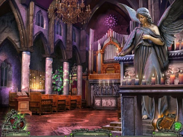 rite-of-passage-the-perfect-show-collectors-edition-screenshot4 (640x480, 316Kb)