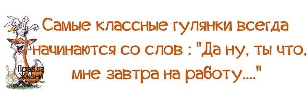 1381307929_frazochki-8 (604x201, 69Kb)