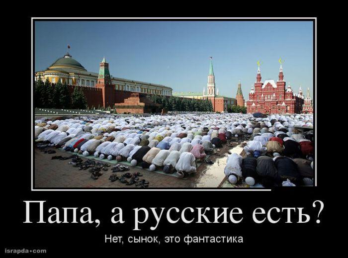 Пап, а русские есть... (700x519, 208Kb)