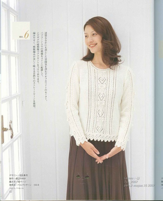 4979645_Lets_knit_series_2007_AutumnWinter_Knit_011 (567x700, 109Kb)