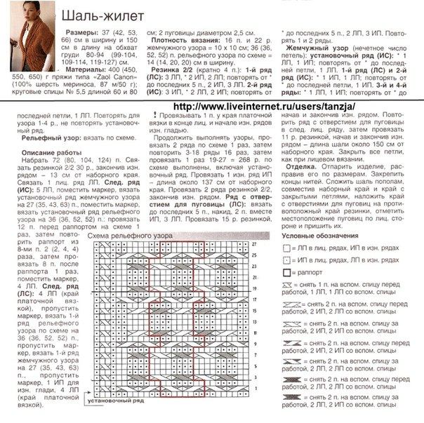 0lXWr_GfAX4 (604x603, 133Kb)
