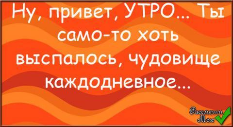 20130910000122_0 (480x261, 23Kb)