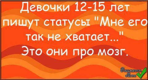 20130910000123 (480x261, 23Kb)
