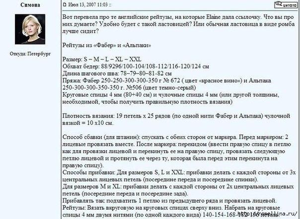 5198157_PydoW3NxTJU (604x442, 188Kb)
