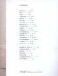 Превью 00003 (535x700, 155Kb)