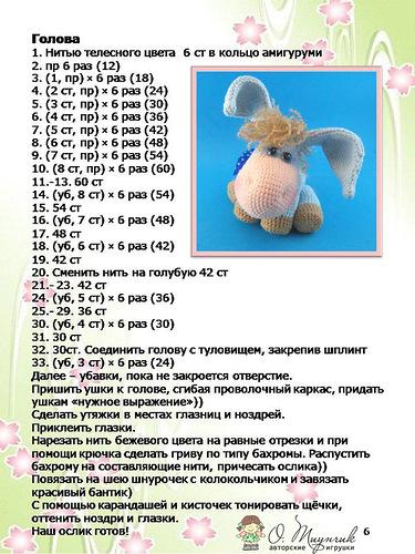 ову2 (375x500, 271Kb)