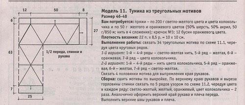 5208321_z (500x214, 52Kb)