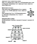 Превью 001d (579x700, 164Kb)