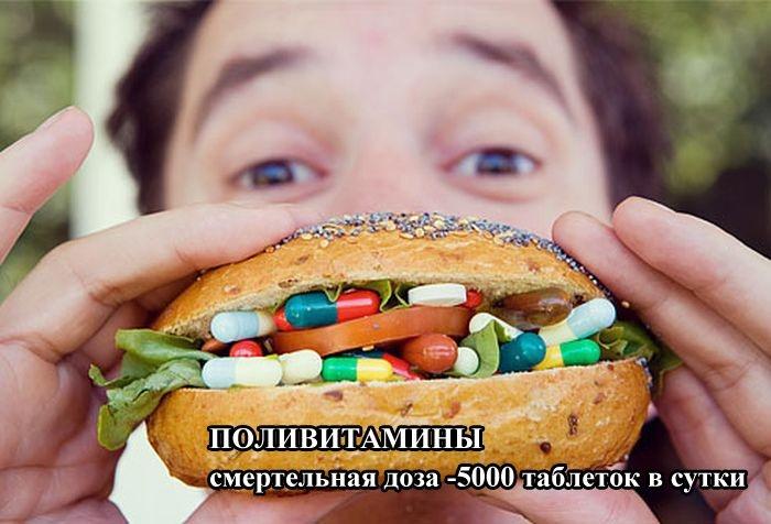 1350532467_dozi_02 (700x476, 180Kb)