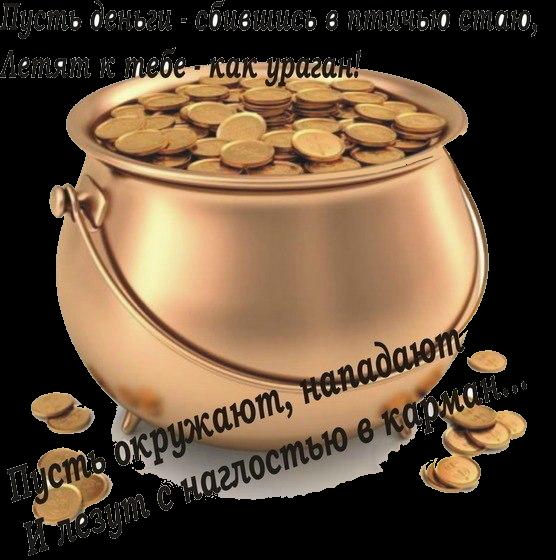 x_58714b4c (556x560, 443Kb)