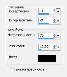 3713192_20131015_165641 (215x248, 18Kb)