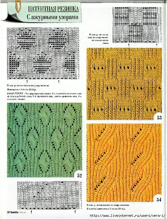 Узоры для вязания на основе резинки