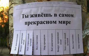 объява_2 (300x191, 71Kb)