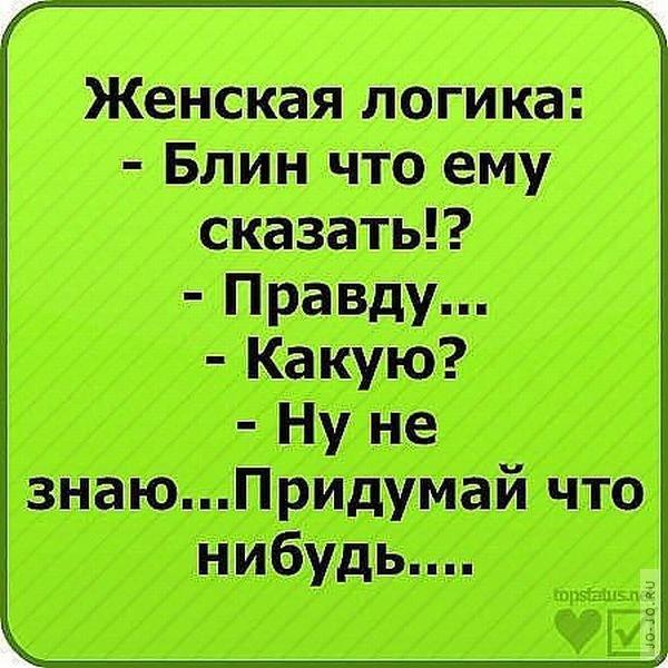 1320742246_frazi_27 (600x600, 308Kb)