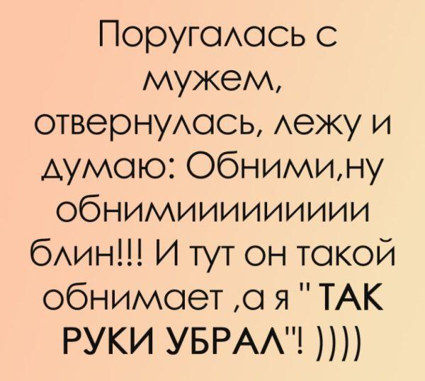 podborka_44 (600x539, 193Kb)
