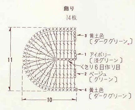 Копия 4+ (432x350, 55Kb)