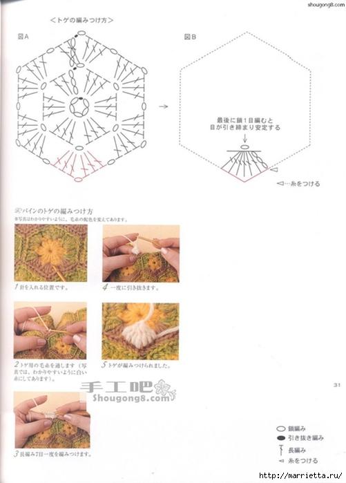 Вязание крючком. Прихватки, салфетки и другие приятные мелочи (11) (501x700, 141Kb)