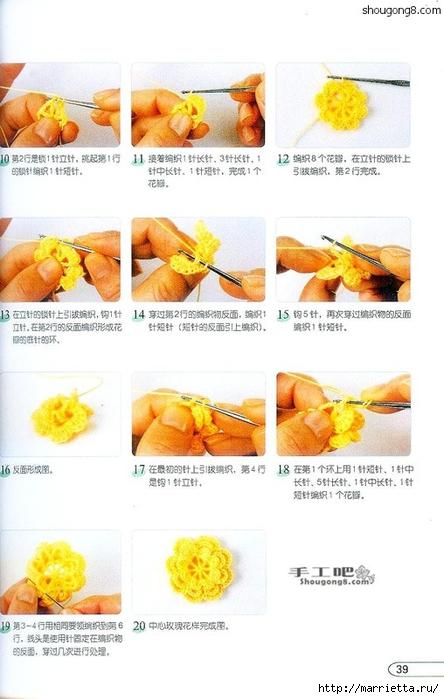 Вязание крючком. Прихватки, салфетки и другие приятные мелочи (21) (444x700, 191Kb)