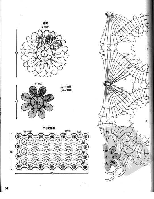 вязание крючком. салфетки (1) (542x700, 100Kb)