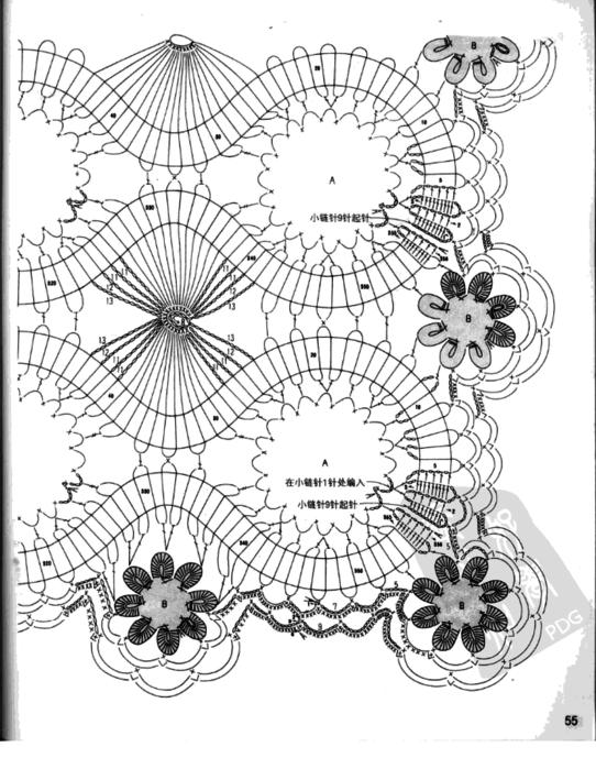 вязание крючком. салфетки (2) (542x700, 137Kb)