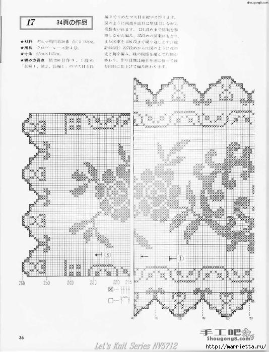 вязание крючком. салфетки (10) (534x700, 239Kb)