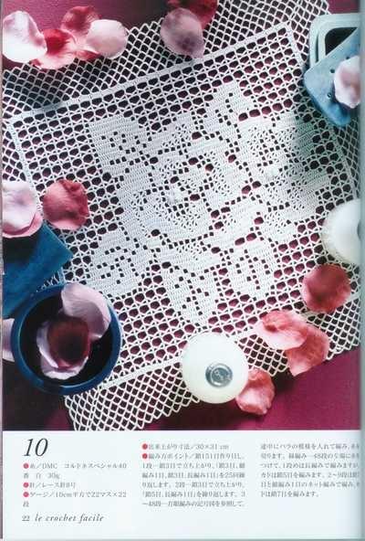 вязание крючком. салфетки (12) (400x592, 167Kb)