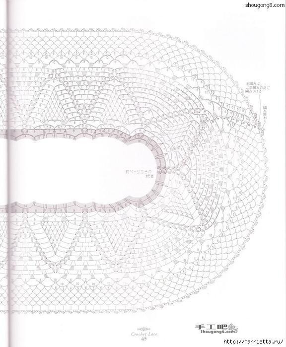 вязание крючком. салфетки (17) (576x700, 241Kb)