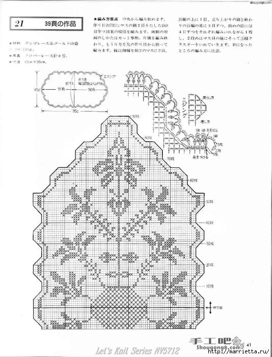 вязание крючком. салфетки (30) (534x700, 223Kb)