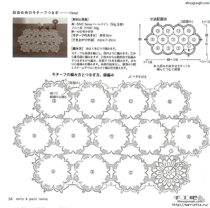 вязание крючком. салфетки (35) (700x693, 299Kb)