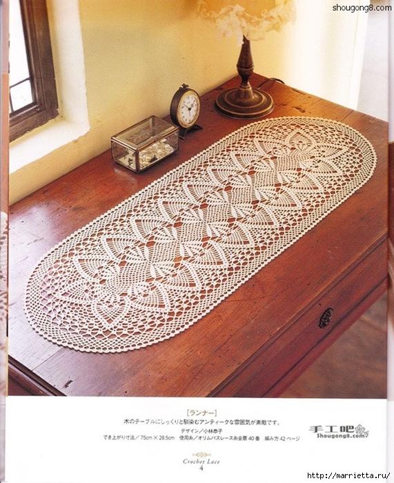 вязание крючком. салфетки (45) (571x700, 349Kb)