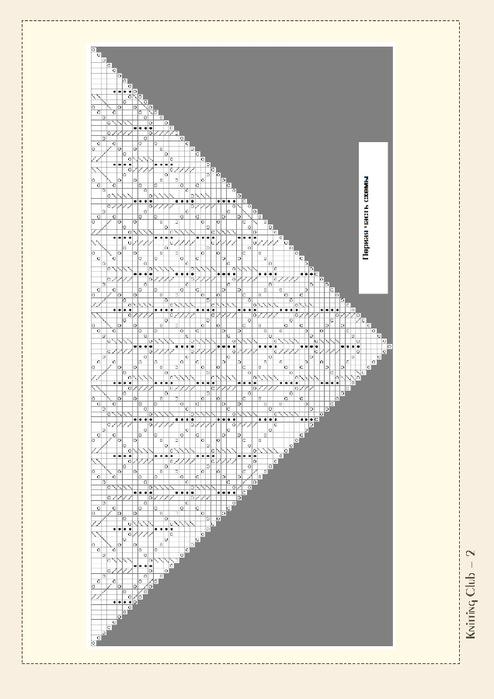 o_edaa5e48fcefaca8_002 (494x700, 137Kb)