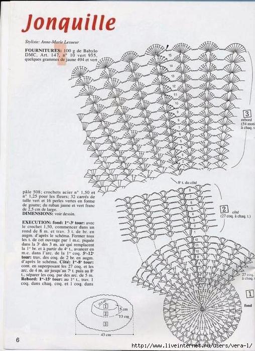 1000 Mailles-Miniatures au crochet-05 (508x700, 291Kb)
