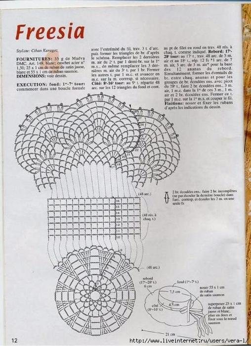 1000 Mailles-Miniatures au crochet-12 (508x700, 285Kb)