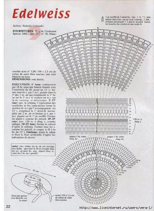 1000 Mailles-Miniatures au crochet-22 (508x700, 294Kb)