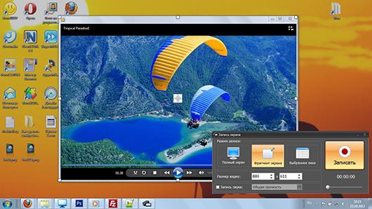 Программа На Андроид Фото Со Звуком Скачать Беспл
