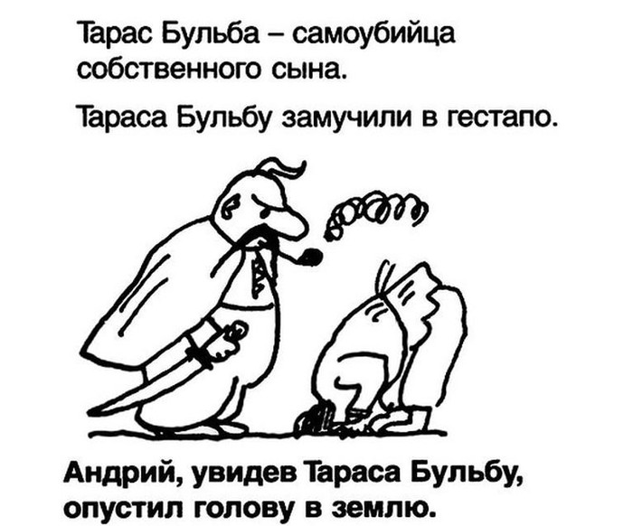 Ashampoo_Snap_2013.10.17_08h22m35s_010_ (700x582, 72Kb)