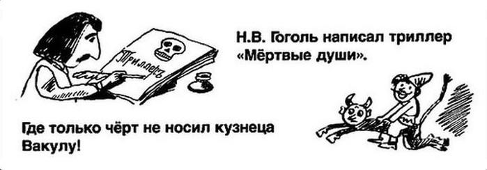 Ashampoo_Snap_2013.10.17_09h06m24s_015_ (700x244, 39Kb)
