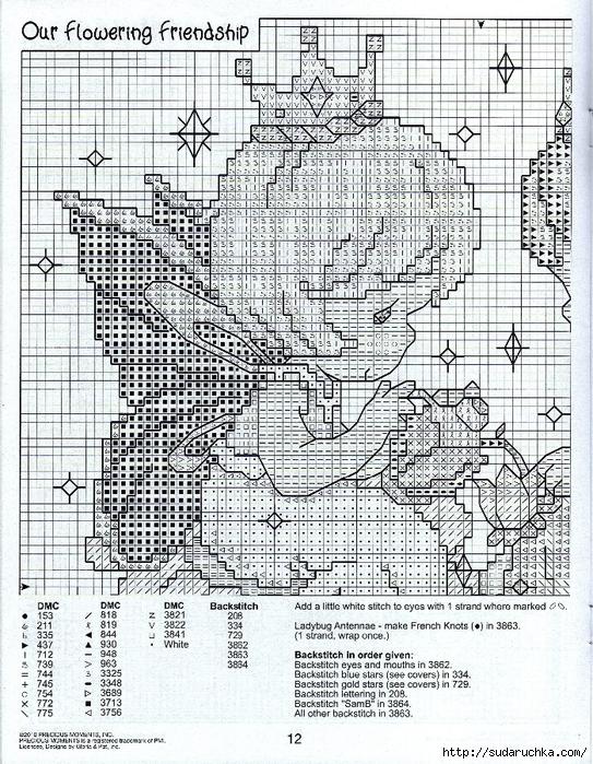 img 012 (543x700, 474Kb)
