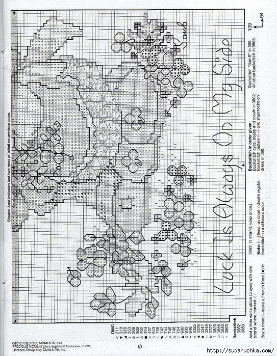 img 013 (543x700, 479Kb)