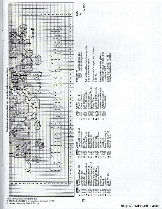 img 017 (543x700, 373Kb)