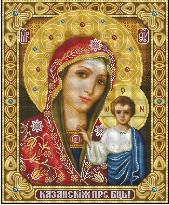 Вышивка - православные иконы.