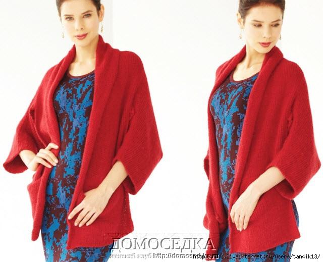 shrag-kimono (640x519, 168Kb)