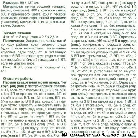 pled-zvet1 (446x444, 236Kb)