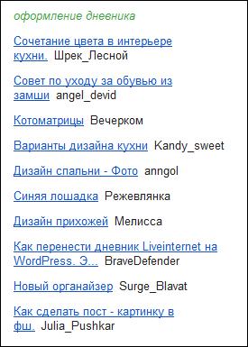 Синяя лошадка, или Бои без правил Liveinternet