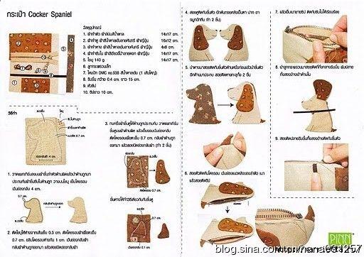 Детские кошельки с изображением животных. Шьем сами. Выкройки (6) (512x362, 140Kb)
