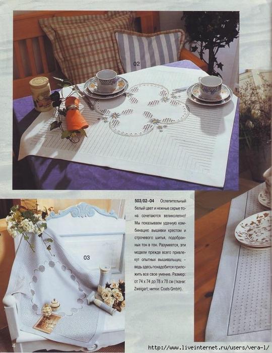 Burda special - E503 - 1998_RUS - Строчевая вышивка_4 (540x700, 294Kb)