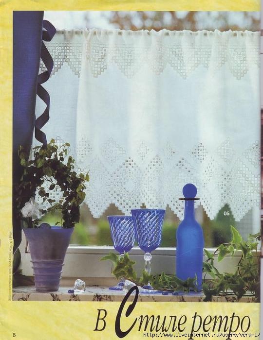 Burda special - E503 - 1998_RUS - Строчевая вышивка_6 (540x700, 273Kb)