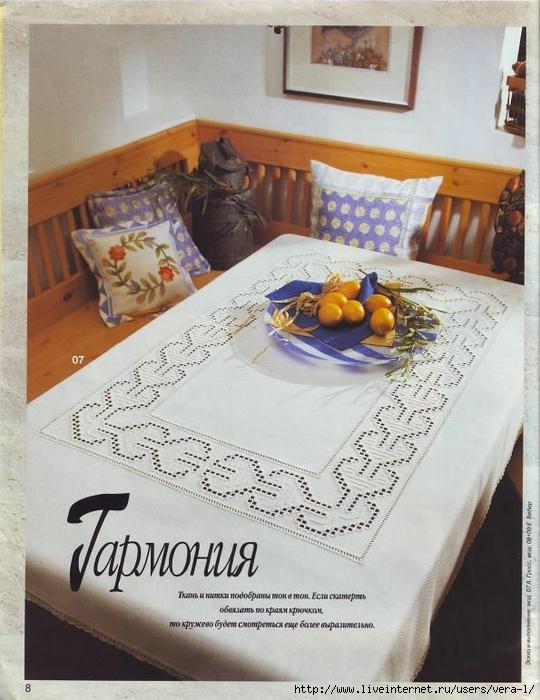Burda special - E503 - 1998_RUS - Строчевая вышивка_8 (540x700, 274Kb)