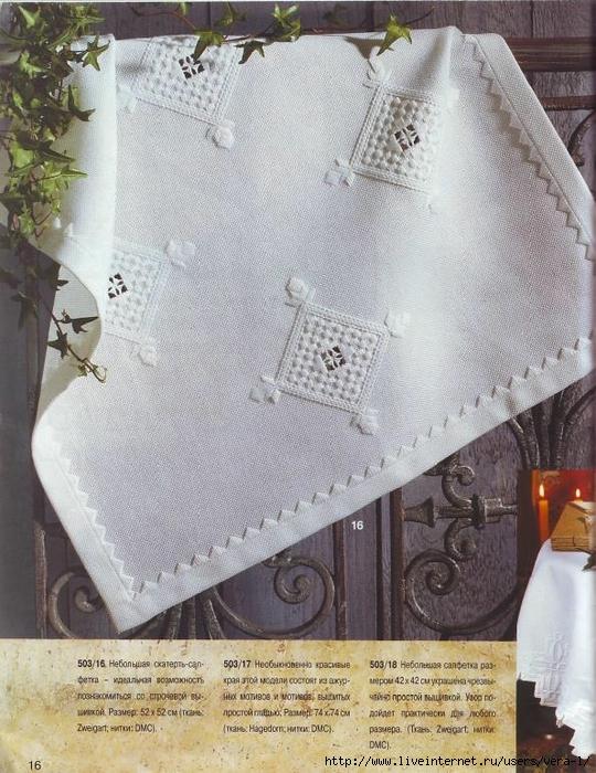 Burda special - E503 - 1998_RUS - Строчевая вышивка_16 (540x700, 336Kb)